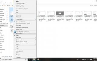 Как изменить размер изображения для отправки по электронной почте