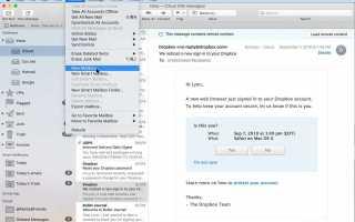 Создание почтовых ящиков для частных лиц в Mac Mail