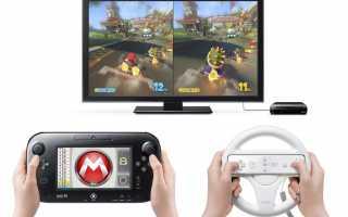 Mario Kart 8 FAQs (ответы на распространенные вопросы)