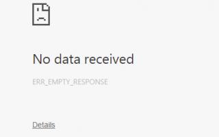 Лучшие способы исправить ошибку ERR_EMPTY_RESPONSE в Google Chrome