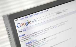 20 интернет-терминов, которые должен знать каждый новичок