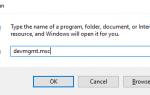 Проблема с драйвером туннельного адаптера Microsoft Teredo