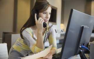 Интегрируйте Skype в Mozilla Thunderbird