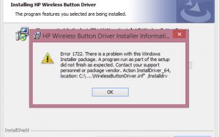 Как исправить проблемы с драйвером беспроводной кнопки HP в Windows 10