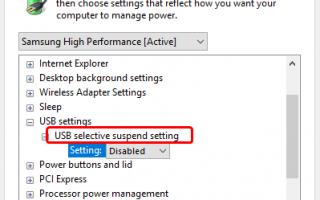USB Selective Suspend — все, что вам нужно знать об этом!