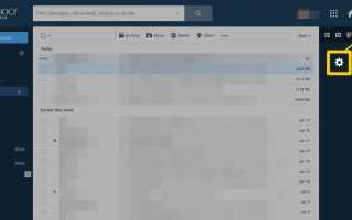 Как проверить свой Yahoo! Квота почты