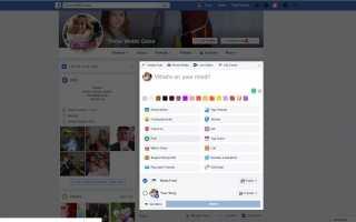 Как создать опрос на Facebook
