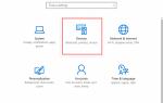 Elan Touchpad Проблемы с драйверами в Windows 10
