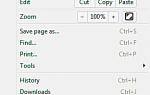 Управление несколькими пользователями в Google Chrome в Windows