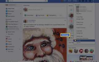 Как сделать резервную копию всех ваших данных Facebook — скачать архив FB