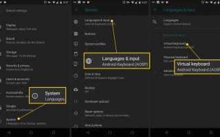 Как установить клавиатуру на свой смартфон Android