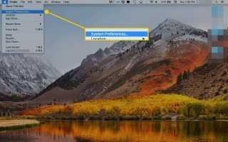 Перезагрузите систему печати Mac, чтобы устранить проблемы с принтером OS X