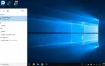 Как использовать Центр синхронизации в Windows 10