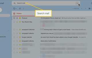 Как создать правила в Gmail для (почти) всего