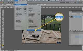 Как сделать фотошоп с оттенком сепии на фото
