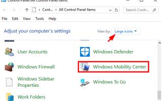 4 способа исправить проблему с клавишей FN для ноутбука Dell