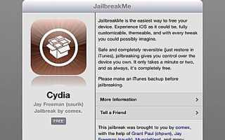 JailbreakMe: что это такое и как его использовать