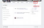 Как найти карту регистрации в Facebook