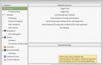 Как изменить сочетания клавиш Linux Mint Cinnamon