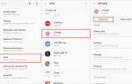 Используйте Android Cleaners, чтобы ускорить ваш телефон