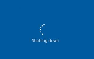 Компьютер выключается случайно