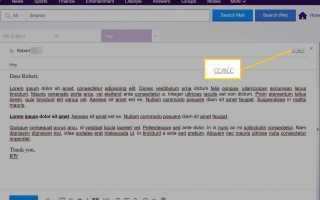 Как добавить получателей BCC к электронному письму в Yahoo Mail
