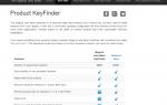 Как найти ключи продукта, используя волшебный ключ-желе