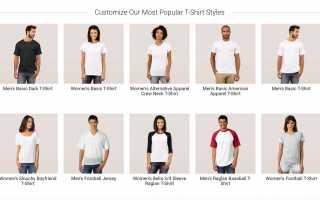Сделай свою футболку онлайн с Zazzle