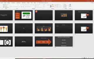 Как выбрать несколько слайдов в PowerPoint