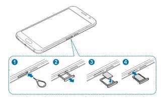 Поменяйте местами SIM-карты на Galaxy S6 или S6 Edge