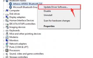 Драйвер Bluetooth Qualcomm Atheros не работает в Windows 10