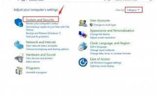 Клавиатура и мышь перестают работать после сна на Windows 10