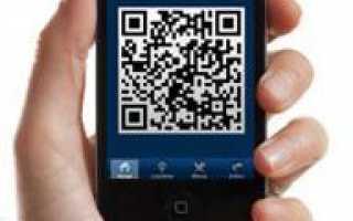 Маркетинг приложений для iPhone: способы увеличить загрузку пользователей