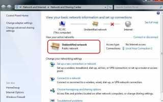 Неопознанная сеть в Windows 10 и 7