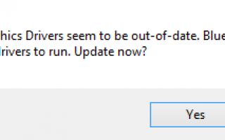 Как обновить графический драйвер Intel в Windows 7