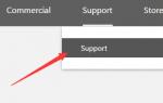 Скачать бесплатно драйверы ASUS для Windows 10, 7, 8, 8.1, XP и Vista