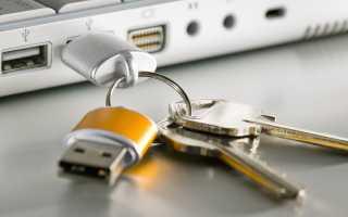 Аварийное загрузочное устройство Mac OS с помощью USB-накопителя