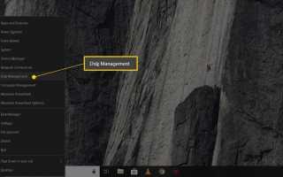 Как изменить букву диска (Windows 10, 8, 7, …)