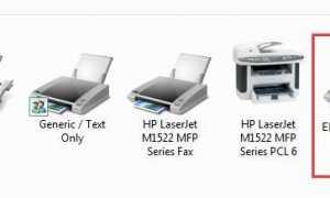 Как исправить принтер Epson в автономном режиме