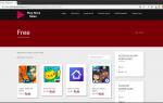Как найти и скачать платные приложения для Android бесплатно