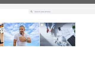 Как удалить Google Фото