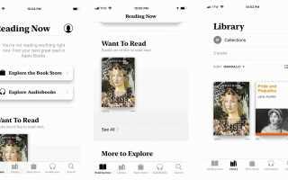 Apple Books на iOS 12: как пользоваться книжным магазином