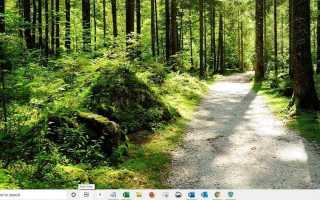 Как использовать несколько рабочих столов в Windows 10