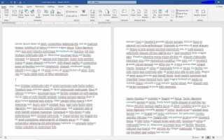 Как вставить документ в Word
