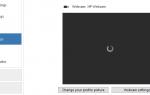 Легко исправить видео Skype не работает на Windows 10
