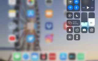 Как использовать AirPlay на iPad