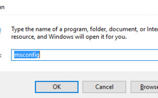 Как выполнить чистую загрузку в Windows 10