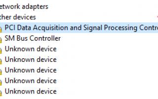 Как исправить отсутствие контроллера PCI сбора данных и обработки сигналов в Windows 10