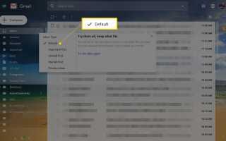 Как сортировать сообщения Gmail по самым старым первым