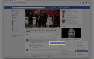 Как спрятаться на Facebook